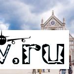 Власти Флоренции нашли новый способ борьбы с некультурными туристами