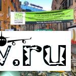 СМИ «превратили» центры европейских городов в Самару