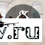 Вакансия мечты: три месяца в одном из музеев Венеции