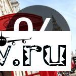 Выгодные предложения: авиабилеты от Лондона до Еревана