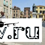 В туриндустрии рассказали, чем похожи и чем отличаются итальянцы от русских